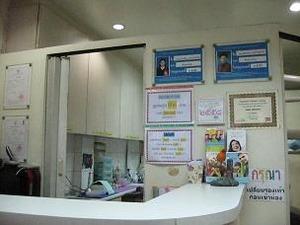 信頼の置ける歯科医院