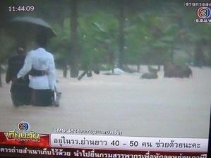 2100「洪水傘さして歩く」
