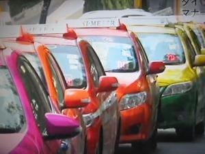 いろんな色のタクシーだが