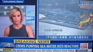 2091「原発事故CNN」