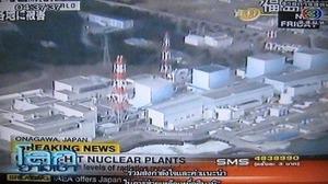 2094「福島原発放射の漏れ」
