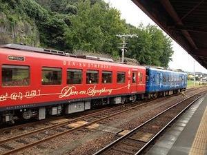 くま川鉄道湯前線