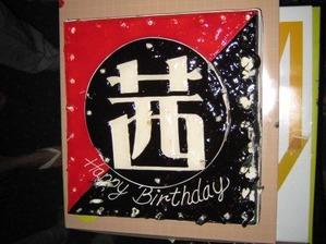 2196「巨大ケーキです」
