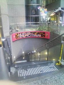 2174「NMB48地下会場」