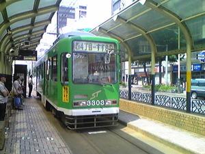 2362電車