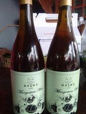 友達のワイナリーで造ってるワイン