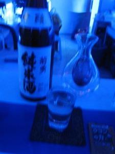 2191「銘酒とウコン」