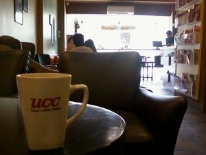 2308「カフェでラテを飲みながら思う」