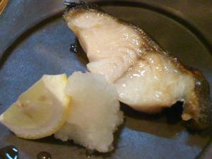 極旨焼き魚