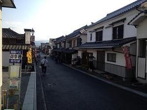 九州の小京都