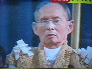 偉大なるプミポン国王