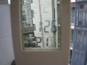 日中のベランダが21度