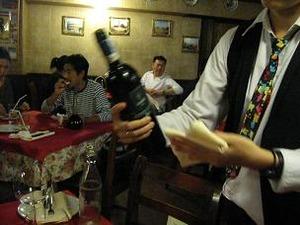 めっちゃ美味いワイン