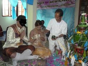 2567結婚の儀式