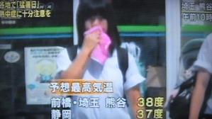 2193「猛暑日本」