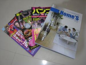 2375「雑誌類」