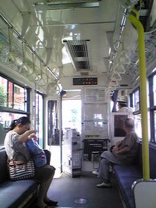2362電車の中