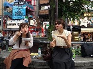 これぞ大阪の味