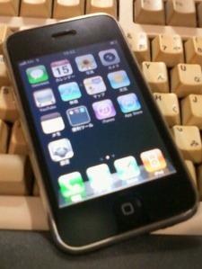 2270「i Phoneデビュー」