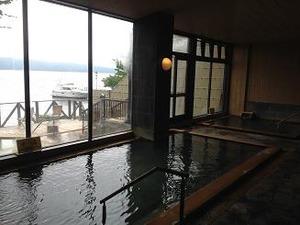 丸駒温泉の湯船