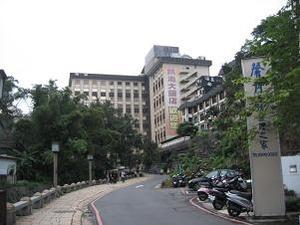 熱海大飯店