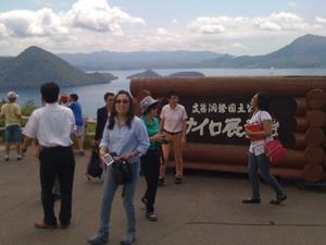 洞爺湖展望台