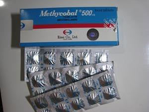 2490メチコバール内服薬