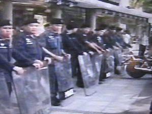 2005「すわっ首都騒乱勃発」