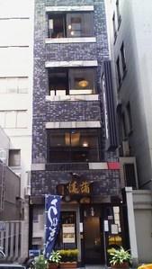 1642「日本橋の三國屋」
