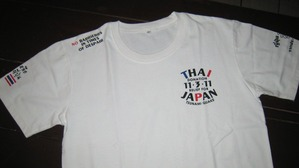 2131「Tシャツ