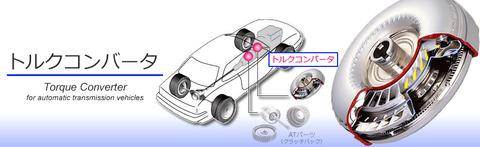 h1_product_TC