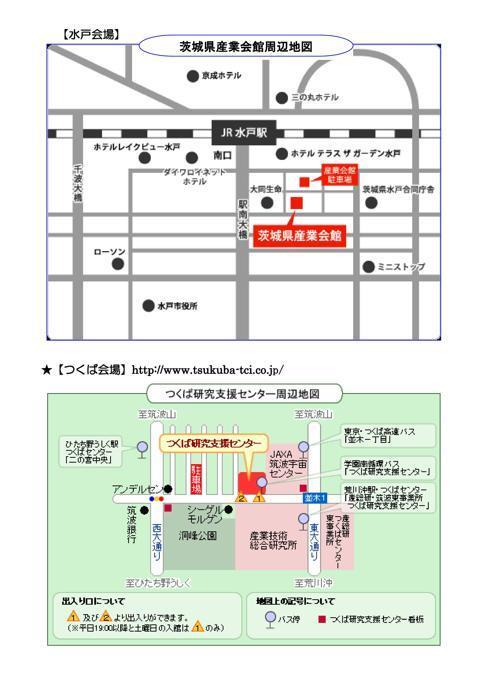 H2912-01chizaisoudan-002