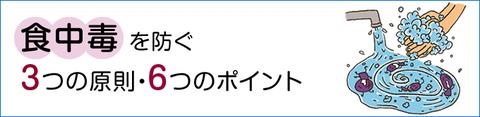 01_title_main