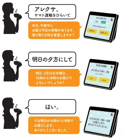 d14314-217-854599-1
