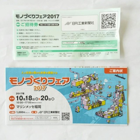 17-09-02-15-12-11-812_photo