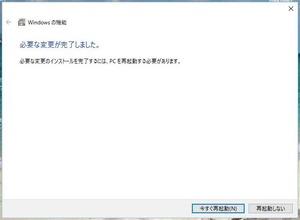 160805_bash_04