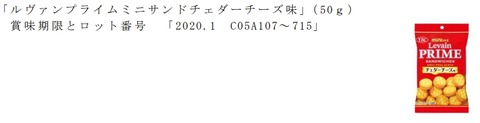 20190320110433