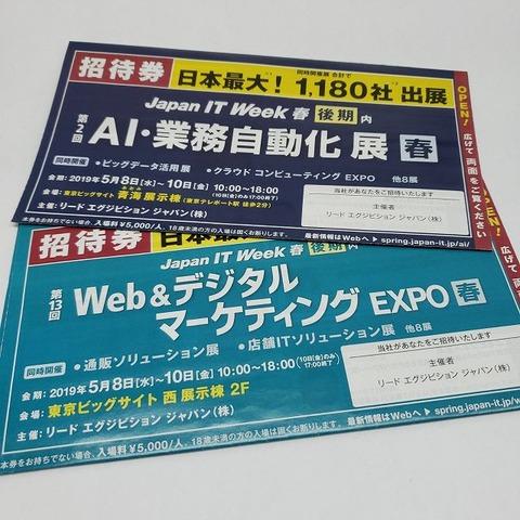 19-04-09-13-40-20-719_photo-s