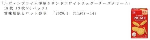 20190320110439