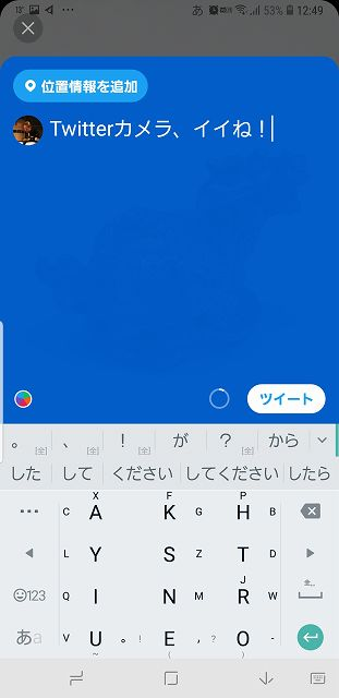 Screenshot_20190315-124901_Twitter-s
