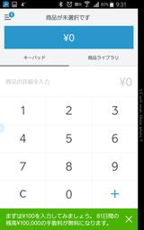 Screenshot_2016-12-16-09-31-26
