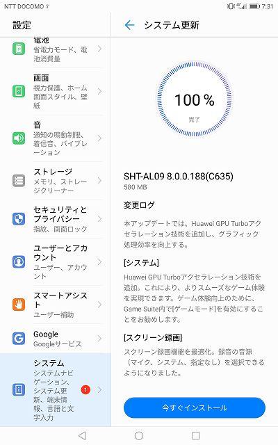 Screenshot_20181116-073138-s
