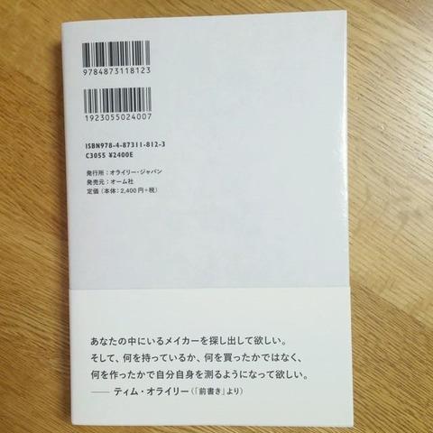 17-08-12-11-01-46-998_photo