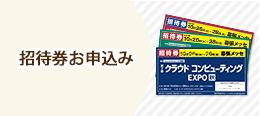 item_tab_visit
