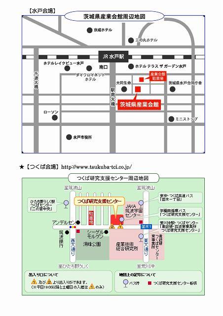 H3105-06chizaisoudan-02-s