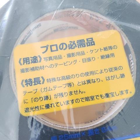 19-09-21-10-27-07-123_photo-s