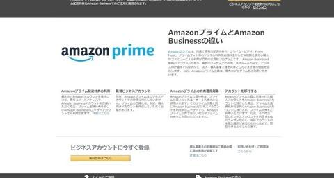Amazon Business_02