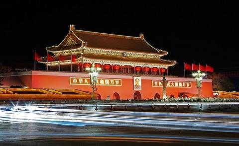 北京_free_01