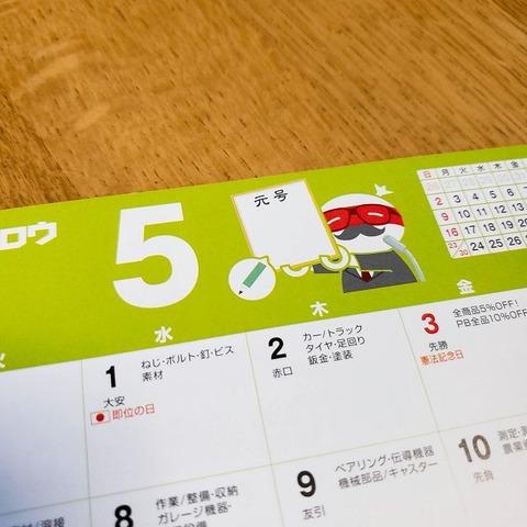 18-12-29-15-26-04-558_photo-s