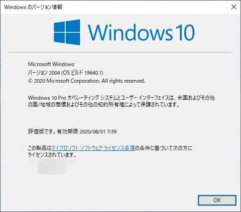 200604_123103 (1)